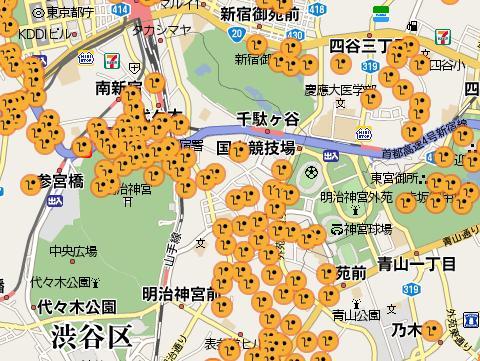 Fon Japon